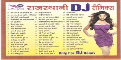 Rajasthani Songs Marwari Songs Dj Songs